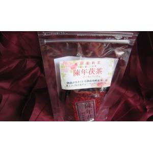 中国茶 健康茶 発酵茶 ギフト 金の花 陳年茯茶24g(3gx8)ティーバッグ 年末年始|matsurika-jp