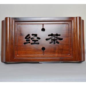 古典茶盤−中国茶を楽しむ為の必要道具 [茶経](小)|matsurika-jp