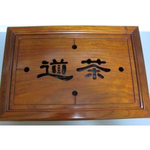 古典茶盤−中国茶を楽しむ為の必要道具 [茶道](大)   ( 3面彫刻)|matsurika-jp