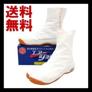 ◆元祖エアージョグ足袋!エアークッションが衝撃を吸収!足、膝、腰への負担が激減しまーす! ◆お祭りは...
