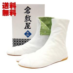 祭粋エアークッション祭足袋(白)7枚コハゼ「倉敷屋」