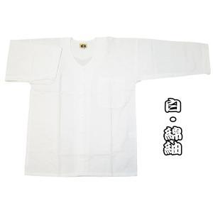 送料無料 義若の綿紬(白)超肥満サイズ(4L)大人ダボシャツ 男女兼用 義若オリジナル|matsuriya-sonami