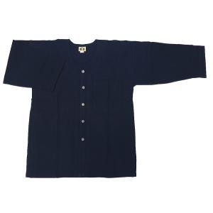 送料無料 綿紬(紺)肥満サイズ(3L) 大人ダボシャツ 男女兼用 義若オリジナル|matsuriya-sonami