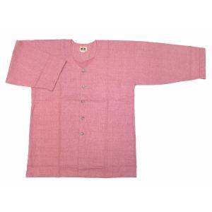 送料無料 義若のむら染め(ピンク) 大人ダボシャツ 男女兼用 義若オリジナル|matsuriya-sonami