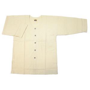 義若のむら染め(オフ白)超肥満サイズ(4L) 大人ダボシャツ 男女兼用 義若オリジナル|matsuriya-sonami