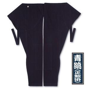 東京江戸一・股引(青縞・正藍染) 5号 子供用 ※|matsuriya-sonami