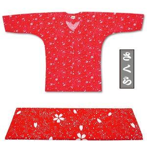 東京江戸一・さくら(柄)0号サイズ(85)〜3号サイズ(115)子供鯉口シャツ単品|matsuriya-sonami