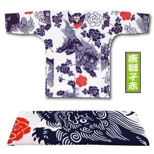 東京江戸一・唐獅子赤(手拭)0号サイズ(85)〜3号サイズ(115)子供鯉口シャツ単品|matsuriya-sonami