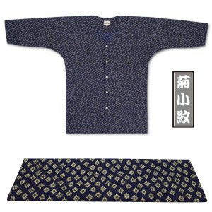 東京江戸一・菊小紋(江戸小紋)超巾広サイズ(4L)大人鯉口シャツ単品|matsuriya-sonami