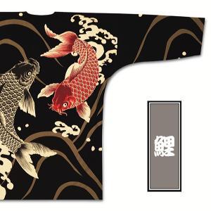 東京江戸一・鯉(絵羽)小サイズ(S)〜超巾広サイズ(4L)大人鯉口シャツ単品|matsuriya-sonami