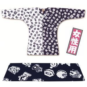 東京江戸一・紺白まとい(柄)小サイズ(S)〜大サイズ(L)女性専用鯉口シャツ単品|matsuriya-sonami