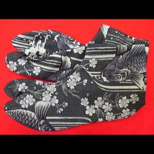 送料無料 鯉の滝昇り(鉄黒グレー)お洒落な和柄足袋 義若オリジナル|matsuriya-sonami