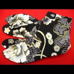送料無料 金彩牡丹と桜(黒)お洒落な和柄足袋 義若オリジナル|matsuriya-sonami