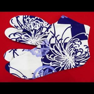 送料無料 市松に乱菊と家紋(紫)お洒落な和柄足袋 義若オリジナル|matsuriya-sonami