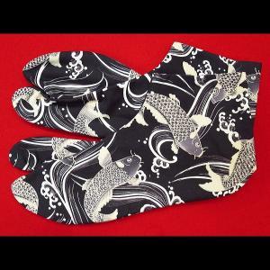 送料無料 荒波に跳鯉(黒)お洒落な和柄足袋 義若オリジナル|matsuriya-sonami
