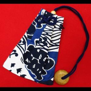 波に千鳥・龍の字(白紺) 和柄腰下げ巾着|matsuriya-sonami