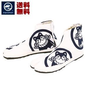 ◆新感覚の地下足袋!スニーカーのような履き心地です。  ◆日本の熟練した職人が丹精を込めて作成した、...