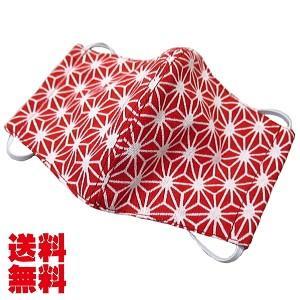 洗える!和柄・手ぬぐいマスク 麻の葉(赤)