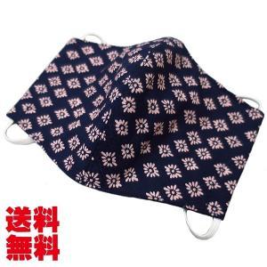 洗える!和柄・手ぬぐいマスク ピンク菊(江戸一)