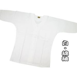 義若の綿紬(白)巾広サイズ(3L)大人鯉口シャツ単品 男女兼用 義若オリジナル|matsuriya-sonami