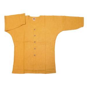 義若のむら染め(カラシ) 大人鯉口シャツ単品 男女兼用 義若オリジナル|matsuriya-sonami