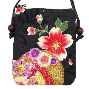 まりと桜(黒)和柄!お祭りショルダーポシェット【大】 matsuriya-sonami