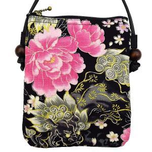金彩唐獅子牡丹と桜吹雪(黒ピンク)和柄!お祭りショルダーポシェット【大】 matsuriya-sonami