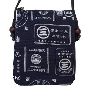 商標アンティーク(紺・銀) お祭りショルダーポシェット【大】 matsuriya-sonami