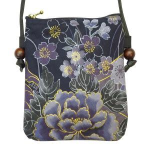 金彩牡丹と桜(藍黒) お祭りショルダーポシェット【大】 matsuriya-sonami