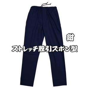 送料無料 ストレッチ股引きズボン型(紺)巾広サイズ(3L) 男女兼用 義若オリジナル matsuriya-sonami
