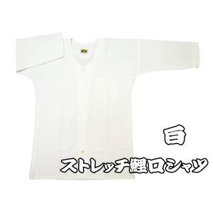 送料無料 ストレッチ鯉口シャツ(白)超巾広サイズ(4L) 男女兼用 義若オリジナル matsuriya-sonami