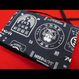 商標 B 帆布(紺・銀) 和柄お祭り万能ポシェットショルダー|matsuriya-sonami
