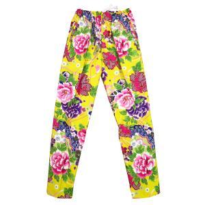 送料無料 金彩牡丹と桜(黄色)巾広サイズ(3L)股引き型ズボン|matsuriya-sonami