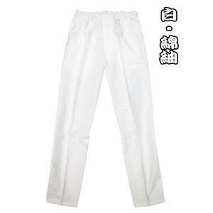 送料無料 こだわりの綿紬(白)超巾広サイズ(4L)義若の股引き型ズボン 男女兼用 義若オリジナル matsuriya-sonami