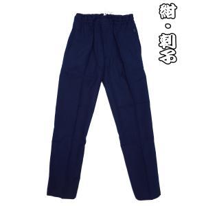 送料無料 義若の刺子生地(紺) 義若の股引き型ズボン  男女兼用 義若オリジナル matsuriya-sonami