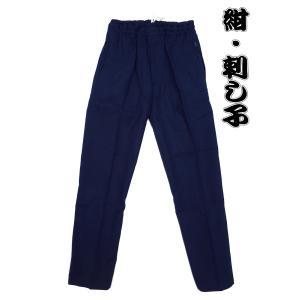送料無料 義若の刺子生地  義若の股引き型ズボン(紺)特大サイズ(LL) 男女兼用 義若オリジナル matsuriya-sonami