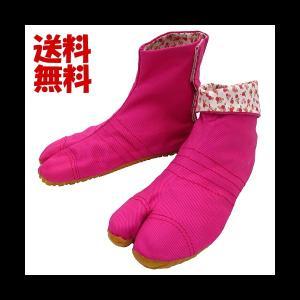 柄の裏地がお洒落なカラー足袋 ショート(ホットピンク)マジックテープ式 子供祭り足袋|matsuriya-sonami
