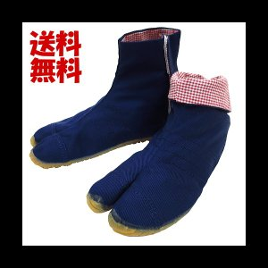 柄の裏地がお洒落なカラー足袋 ショート(紺)マジックテープ式 子供祭り足袋|matsuriya-sonami