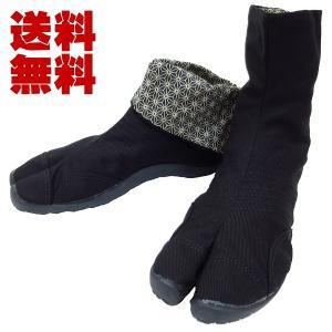 お洒落な大人のカラー足袋(黒・麻の葉)7枚コハゼ|matsuriya-sonami