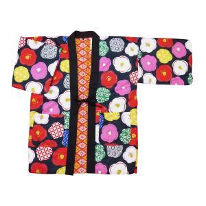 アンティーク和柄綿入れ半纏リバーシブル(花椿・濃紺) フリーサイズ|matsuriya-sonami