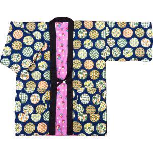 アンティーク和柄綿入れ半纏リバーシブル(梅と動物 紺黄) フリーサイズ|matsuriya-sonami