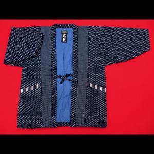 送料無料 本場久留米綿入れ半纏刺子絣(紺) 男性用フリーサイズ 日本製|matsuriya-sonami