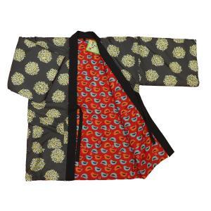 送料無料 アンティーク和柄綿入れ半纏リバーシブル(市松に猫 ブルー) フリーサイズ|matsuriya-sonami
