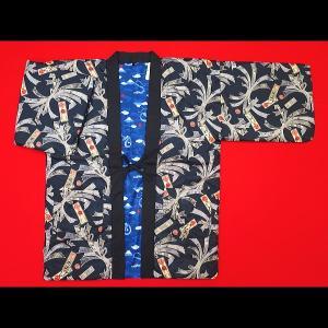 アンティーク和柄綿入れ半纏リバーシブル(千社札と束ね熨斗 紺) 男性用フリーサイズ|matsuriya-sonami