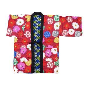 アンティーク和柄!綿入れ半纏リバーシブル(花椿 赤) フリーサイズ|matsuriya-sonami