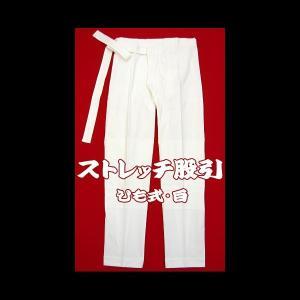 ストレッチ股引ひも式(白)中サイズ(M) 男女兼用 matsuriya-sonami