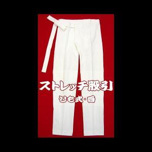ストレッチ股引ひも式(白)巾広サイズ(3L) 男女兼用 matsuriya-sonami