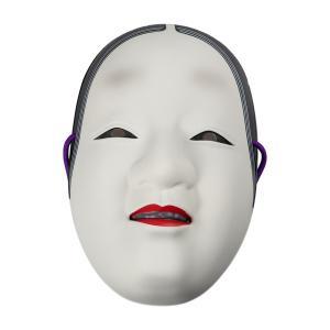 お面 小面(こおもて) 樹脂製 おめん・能面・のうめん・能楽・のうがく・神楽・かぐら・仮面・女面・Noh mask・ Noh theater・kagura・プラスチック