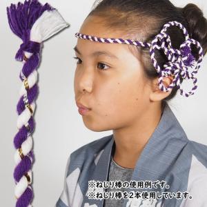 <メール便対象>お祭り用品 ねじり棒 紫白 ラメ少々 鉢巻き・ハチマキ・ねじりはちまき・hachimaki・HACHIMAKI