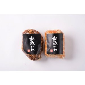 ロースハム&焼き豚セット|matsusakaham